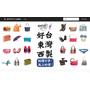 【ifun/康舒蓉】微笑MIT-日式方格紋室內拖(桃/M)~台灣製造無毒拖鞋品質有保證