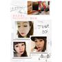 三款輕鬆上手的搶眼紅唇妝♥「資生堂東京MAQuillAGE心機彩粧」♥讓妳成為派對女王(≧∀≦)文末送正品唷!