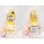 【013心得文】BenéHoneyce蜜糖森蜂蜜乳霜柔潤沐浴乳-嚴選8種蜂蜜、乳霜及奶油成分