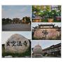 大智山玄空法寺,台南楠西鄉必遊景點,另人大開眼界的美景