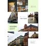一個人的窮遊北歐X瑞典X斯德哥爾摩   不用1000,一個床位,我的冒險開始! STOCKHOLM INTER HOSTEL 英特爾背包旅社 3G網卡sim卡