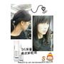 體驗歌薇GOLDWELL【DS新輕感頭皮系列】,幫頭皮卸妝回到最自然健康的狀態,加碼試做「金萃角蛋白煥髮療程」