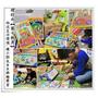 ╠育兒。教具╣理特尚【圖卡教具】幼兒智能激發,社會關係、生活篇、成長篇~☆大人與孩子放下手機平板,一起親子互動閱讀學習,讓您在親子教導過程更得心應手!