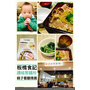 【板橋車站食記】適合親子共餐的讚岐製麵所,牛丼飯好好吃!