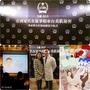 【活動】2015 TAIWAN百大醫美美麗講座/新一年少一歲的美麗秘密 & 亞洲女生爭相來台的秘密…