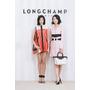 還只停留在水餃包?!2016年Longchamp給你新鮮的