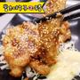 【食記。台北】這就是媽媽的味道♥心湧入一股暖流的▶美味▌三杯三怪▌