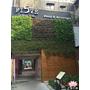 【台灣・府城・2015】Fi5ve Urban Stay 下午茶