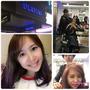 【美髮】換個髮型好過年!新的一年來個充滿驚喜的彩虹挑染吧!by PLUUS 南西Plus 1店