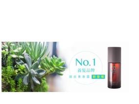 shan善─男/女用養髮液,一瓶解決三大問題