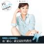 FG mama時尚媽咪Vo6. 藝人 六月 分享