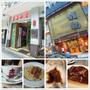 【遊記】2015香港小蜜月 * DAY2 早午餐 喜喜冰室+晚餐 鏞記酒家