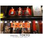 ::日本食記::東京-淺草::好吃拉麵與餃子✿豚骨醤油ラーメン浅草隊