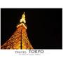 ::日本東京日記::Day5::最後一晚的東京鐵塔