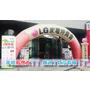 年終殺很大 錯過了就沒有囉! 台灣LG電子、TOSHIBA新禾、惠而浦Whirlpool「節能補助」家電福利品特賣會