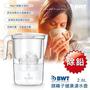 用心照顧全家人-BWT德國倍世Yara 2.6L 鎂離子健康(濾水壺)