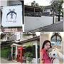 【食記】泰國曼谷-愛狗人士的最愛「TrueLove Cafe」哈士奇咖啡廳。
