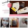 ▌清潔 ▌小三美日 innisfree 火山泥系列♥來自韓國濟州島的粉刺救星把粉刺都逼~~~出來了!