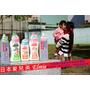 日本愛兒美Elmie清潔劑♥日本進口無添加任何刺激性添加物,無色無味,清潔效果強,同時能保護肌膚
