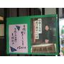 【日本・伊勢・2015】日の出旅館88歲王將-見證了三重興盛與衰退