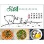 (食譜)白灼奶油蝦/青椒沙茶炒里肌/香菇貢丸玉米湯~RivaGreen山林水草生鮮食品
