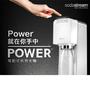 Sodastream POWER電動式氣泡水機,讓你擁有個人專屬酒單