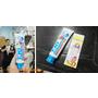 嘉義旅遊//白人牙膏觀光工廠 白人蜂膠牙膏全製造/將軍府/DIY牙膏體驗