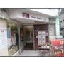 【FIN Hair】二店-中山髮型沙龍~髮型很重要 老女人變身為可愛學生妹