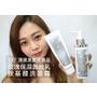 「FaceCare」MIT頂級凍齡保養品 #Tiff玫瑰保濕卸妝乳 #Tiff胺基酸洗面霜