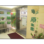 【原生園食草汆燙鍋】南京店~蔬食養生鍋物 健康養生概念的好去處