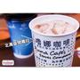 大胃米粒【高雄平價外送咖啡推薦】專為大咖而生!嚕娜咖啡RUNA CAFE'S(北高富民店)。平價精品咖啡滿足挑剔的舌尖