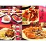 ▌宜蘭美食▌極品美味櫻桃鴨五吃❤蘭城晶英酒店櫻桃霸王鴨❤紅樓中餐廳