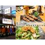 【食記|台北】古記雞串燒居酒屋★又多了一個晚上好友們相聚小酌的好所在。親子同樂。私房菜。創意料理。十足的人情味…