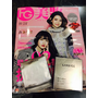 【雜誌】最新美妝流行資訊在這裡♥2016年FG-2月號美妝雜誌