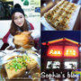 「食記」宜蘭壯圍鄉古早味美食❤大嵌城罋缸雞