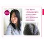 【髮妝保養】Liese Blauné 莉婕頂級奶霜泡沫染髮劑讓妳輕鬆染出時尚髮色,完美遮蓋白髮,輕齡感UP!UP!