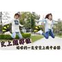 「媽咪穿搭+限量團購中」最適合媽咪們穿的sophia韓版刷色牛仔褲+施華洛釦釘休閒穿著+100%台灣製