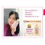 【肌膚保養】暢銷全日本的人氣保養品!北川本家 美肌 純米清酒化妝水,平價版的SKII,臉頰透出紅潤好氣色