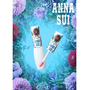一同徜徉 ANNA SUI 的霓幻祕境 渲染夏季夢幻唇色