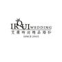 【婚姻大小事】婚紗之路意外的驚喜 * IRQUI 台中艾薇時尚精品婚紗