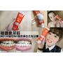 [分享]韓國愛茉莉 Median麥迪安86%強效淨白去垢牙膏,牙齒美白潔淨就靠他!