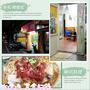 永和巷內道地韓食 美味>價格 ❤ 韓香館 平價料理