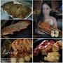 ♥東區美食♥有帝王蟹的燒烤餐廳~好客燒烤酒吧~