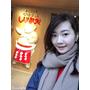 【食記*】矢場豬排Yabaton_來自名古屋的名店。永康街的新口味。原汁原味呈現日本風味 ((附上完整菜單))