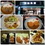 {{食記}} 台北。松山 充滿日本味的巷弄平價日式料理-丼物食堂