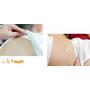 KNEIPP克奈圃金縷梅魔法保護凝膠 保護小寶貝的肌膚修護效果很棒呢!