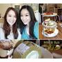 <台北> 午茶約會 @ 京站-杜蘭朵餐廳Turadno 三層公主午茶組