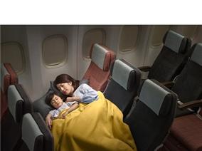 華航首推亞洲第一空中沙發-親子臥艙