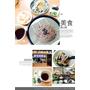 【高雄旗山美食推薦】 益銘號自製手打麵蕎麥麵,醬汁清爽,麵條Q彈順口