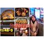 [關西自助]大阪 道頓堀、心齋橋筋。吃喝玩買在大阪(大阪周遊券免費遊道頓堀水上船¥700)